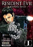 Telecharger Livres Resident Evil Marhawa Desire Vol 1 (PDF,EPUB,MOBI) gratuits en Francaise