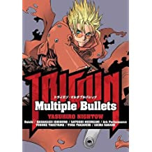 Trigun Multiple Bullets