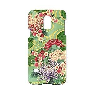 BLUEDIO Designer Printed Back case cover for Samsung Galaxy S5 - G5681