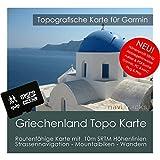 Griechenland Garmin Karte Topo. Topografische GPS Freizeitkarte für Fahrrad Wandern Touren Trekking Geocaching & Outdoor. Navigationsgeräte