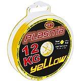 WFT KG Plasma round 150m geflochtene Schnur 0,08mm-0,36mm