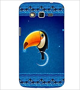 PrintDhaba Funny Image D-4136 Back Case Cover for SAMSUNG GALAXY GRAND 2 (Multi-Coloured)