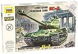 Zvezda-500785011-172-WWII-Panzer-IS-2-Stalin