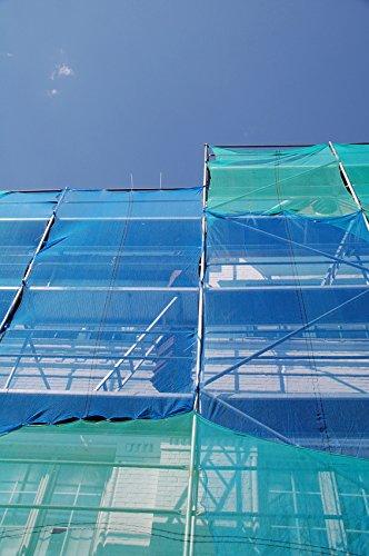 26 M² gerüstnetz 2,6 m de largeur x longueur 10 m pour échafaudage protection filet
