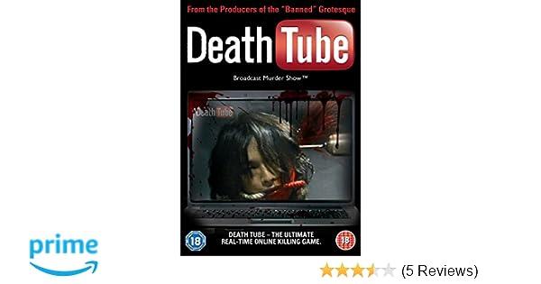 Death Tube Dvd Amazon Co Uk Shoichi Matsuda Wataru Kaoru Ishino Atsushi Namikawa Hajime Ashihara Kensuke Hoshina Yohei Shibuki Misa