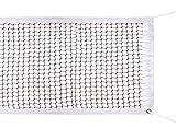 HOGAR AMO Badminton Net (Nylon Intrecciato Mesh in Rosso) per Interni o Esterni Sport Garden Scolastico Backyard (610 x 76 cm) Senza Telaio