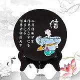 La decoración del hogar cultura clásica china, decoración manualidades cultura confuciana , B