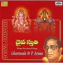 Hits Of Ghantasala