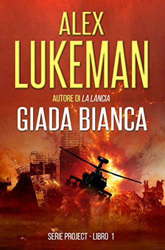 Giada Bianca - Amazon Libri