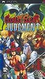 Acquista Guilty Gear Judement