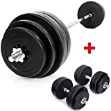 Best Barbell Sets - TNP Accessories® Barbell 60KG + Dumbbell 30KG Weights Review