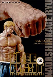 Free Fight Edition simple Tome 36