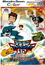 Digimon Adventure 02 Zero Two: D-1 Tamers