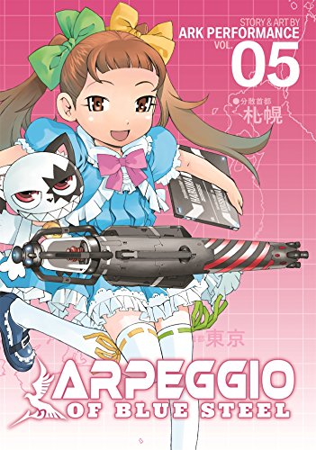 Arpeggio of Blue Steel por Ark Performance
