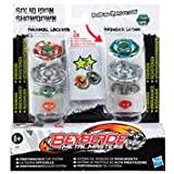 Hasbro Beyblade Metal Fusion 2 Pack Solid Iron Showdown Thermal Lacerta And Thunder Leone by Beyblade