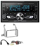 caraudio24 Kenwood DPX-M3100BT 2DIN Aux MP3 Bluetooth USB Autoradio für Nissan Pathfinder (04-07)