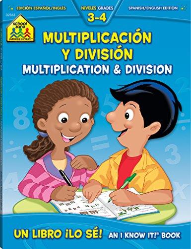 Multiplication & Division 3-4 por Louanne Winkle