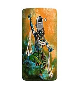 Citydreamz Lord Shiva/Gods/Spiritual/Religious Hard Polycarbonate Designer Back Case Cover For Lenovo K4 Note