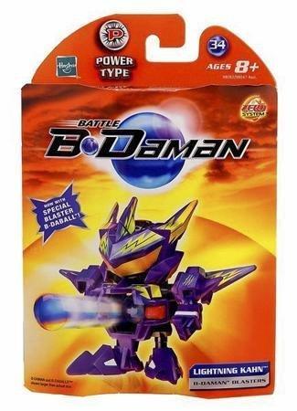 Basic Blaster - Battle B-Daman Basic Blaster Lightning Kahn by