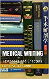 #7: Medical Writing: Textbooks and Chapters