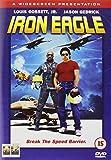 Iron Eagle [DVD] [1986]