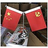WGD Y-Tipo Flags - Decorazione in Acciaio Inox Pennone for Il Veicolo, Piccola Bandiera Rossa E Bandiera Nazionale for Il Veicolo, Ufficio/Decorazione dell'automobile