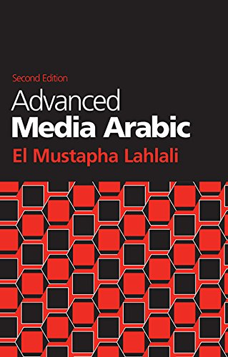 Advanced Media Arabic: , Second Edition por El Mustapha Lahlali