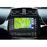 LFOTPP Toyota Prius Hybride Navigation Schutzfolie - 9H Kratzfest Anti-Fingerprint Panzerglas Displayschutzfolie GPS Navi Folie