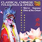 Classical Chinese Folk Songs & Opera