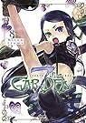 7th garden, tome 8 par Izumi
