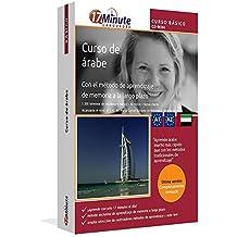 Curso de árabe para principiantes (A1/A2): Software compatible con Windows y Linux. Aprende árabe con el método de aprendizaje de memoria a largo plazo