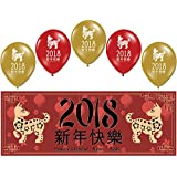 Chinese New Year DOG 2018 Party PVC Sign Banner Balloons Decoration Pack