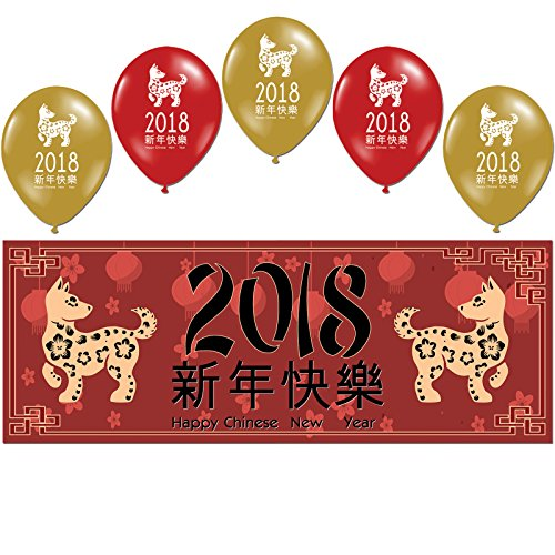 Long Haul eBook Chinese New Year DOG 2018 Party PVC Sign Banner Balloons Decoration Pack