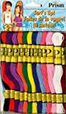 Prism 36 x 8 m Floss Primary Divisible Stranded Cotton Skein Pack