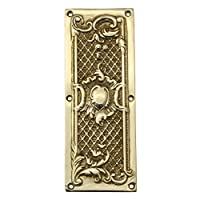 """8"""" Solid Brass Closed Trellis Finger Plate"""