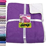 Bestlivings Kuscheldecke Wohndecke Japan *Aktionspreis ab 4,99* Auswahl: Lila - Purple