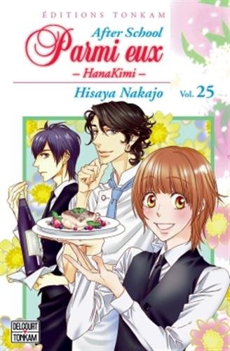 Parmi eux, Tome 25 : After school 2, Hanakimi