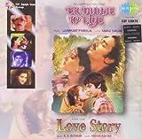 Ek Duuje Ke Liye - Love Story