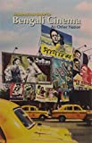 Bengali Cinema An Other Nation