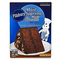 Pillsbury Cocoa Cake Mix - 485 gm