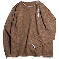 Men 's sweater chino Menswear Winter Wind modelos sweater Pullover Sweater - todos los ríos van al mar,Khaki,XXXL