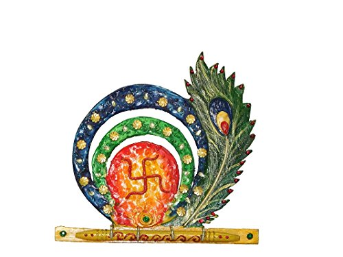 Craftszilla Hand Crafted Round Peacock Feather Wall Key Holder | Key Stand | Key Holder Organizer | Key Holder Wooden | Key Holder Antique | Key Holder Stand for Wall | Handmade Wooden Key Holder