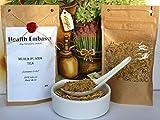 Corteza de Muira Puama 50g Té ( Liriosma Ovata ) / Muira Puama Tea 50g - Health Embassy - 100% Natural