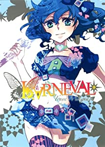 Karneval Edition simple Tome 10