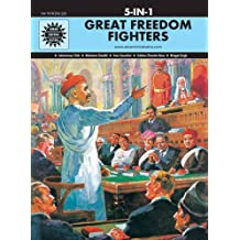 5 in 1: Great Freedom-fighters (1019)