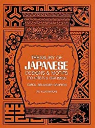 Treasury of Japanese Designs and Motifs for Artists and Craftsmen (Dover Pictorial Archive) (1983-02-01)