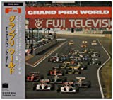 T-Square: F-1 Grand Prix World (Audio CD)