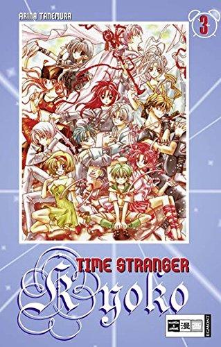 Time Stranger Kyoko 03.