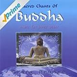 Vajra Guru Mantra