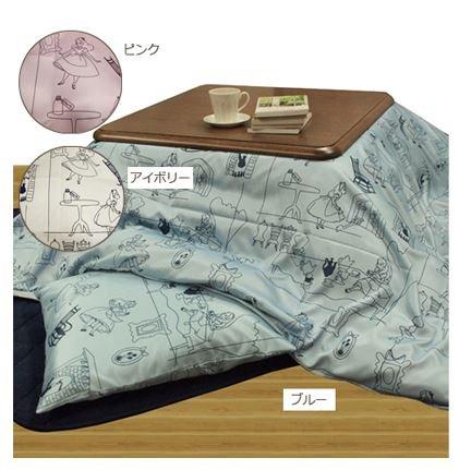 alice-kotatsu-calentadores-de-pies-en-japones-futon-funda-para-75-80-cm-marfil-fabricado-en-japon